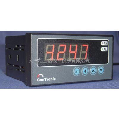 ConTronix智能数显表H6单通道热工仪表