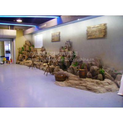 供应室内热带雨林景观设计施工 海尔科技馆展厅假山 假山塑石施工