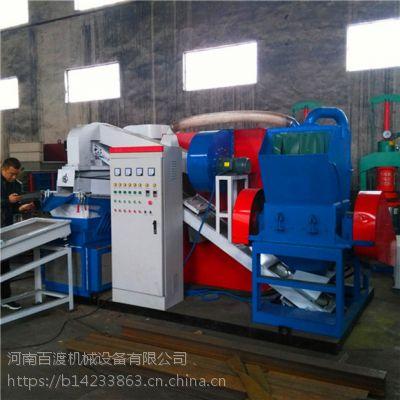 十方牌600型质量的粉铜机分净率高不伤铜厂家直销