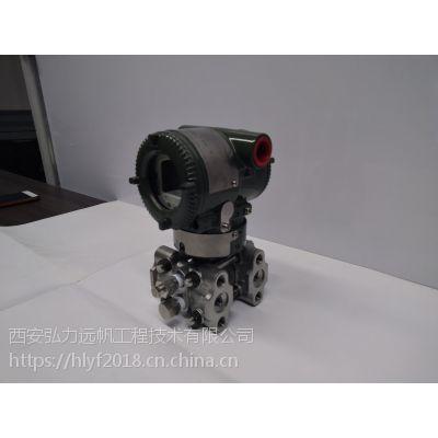 横河川仪EJA120E-JES4J-92DA微差压变送器 质量好 价格优惠