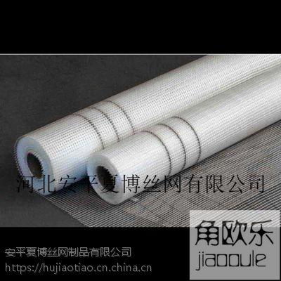 外墙耐碱保温专用网格布 抹墙网格布 粉墙网 1米宽网格布 玻璃纤维网