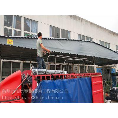 宁波镇海区户外凉亭庭院遮阳蓬 大型活动推拉雨棚布 超大户外遮阳篷