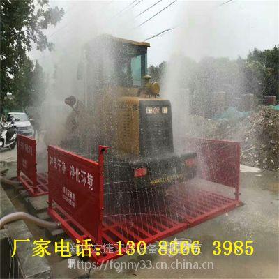 厂家提供 工矿车辆自动冲洗设施NRJ-11安装基础图