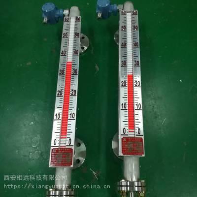 上海普陀工厂批发304不锈钢侧装磁翻板液位计