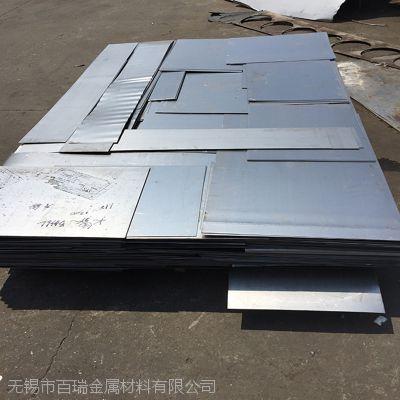 430宝钢不锈铁头尾板 滞销 利用板 库存 冲料 条板0.3-20mm