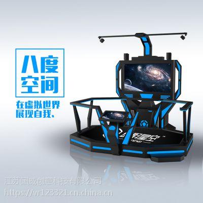 vr9d虚拟现实设备9dvr蛋椅虚VR狩猎英雄VR模拟射击馆VR大型游戏设备VR体感一体机体验馆设备