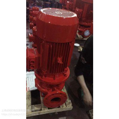 XBD消防泵 室外喷淋泵 厂家消火栓泵 带3CF认证