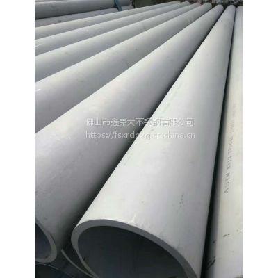 SUS316L材质热轧NO.1酸洗面不锈钢无缝管 规格480*12 现货供应