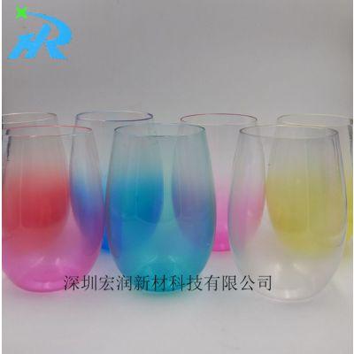 渐变色塑料酒杯 幻彩无脚塑料酒杯