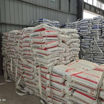 新益建材灌浆料厂家 长春灌浆料生产厂家