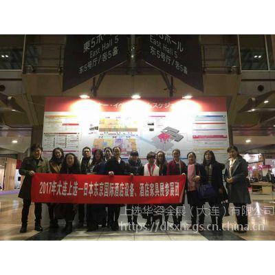 2019年日本东京国际餐饮、酒店设备展览会(上选中国总代理)