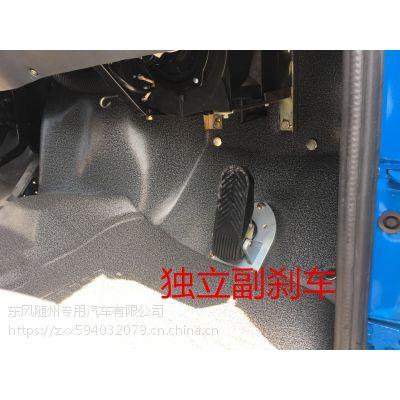 B2东风尖头教练车