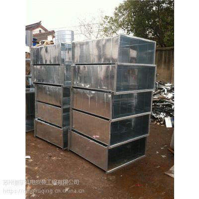 不锈钢圆风管 不锈钢圆风管价格选苏州振东机电18036821667