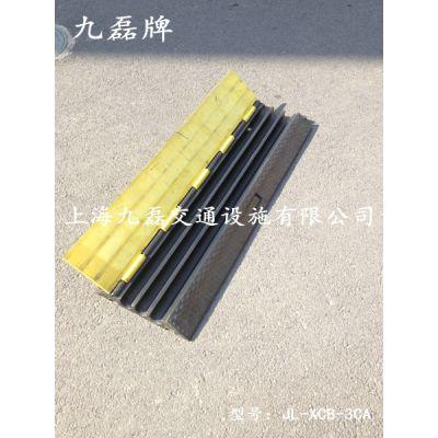 地面电缆线槽板,九磊牌电缆线槽板,JL-XCB-3CA三孔电缆线槽板
