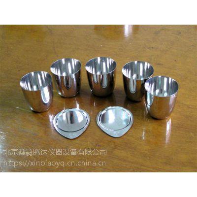 耐腐性铂金坩埚 北京铂金坩埚促销 铂金坩埚壁厚多少