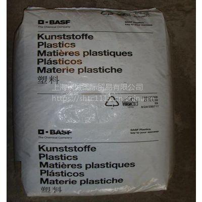 经销高抗冲高强度PSU 德国巴斯夫 S2010G4玻纤增强20% 印刷机零部件