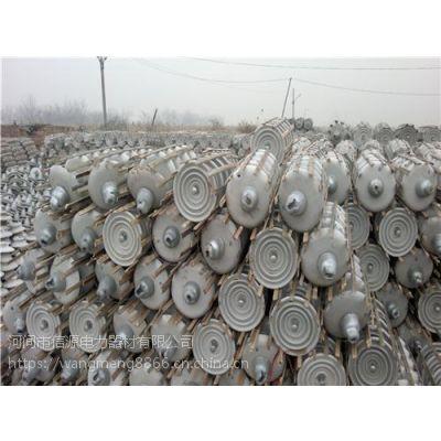 XWP-100防污型陶瓷绝缘子厂家