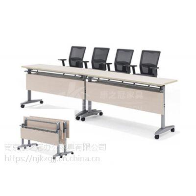 供应康之冠折叠桌|培训桌|折叠椅