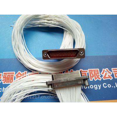 骊创-航天电器【J30J-51ZKN-J】连接器插座-正品保质-需要的亲-现货秒发