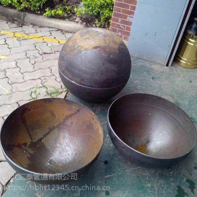 供应碳钢不锈钢球冠形封头DN20-DN800
