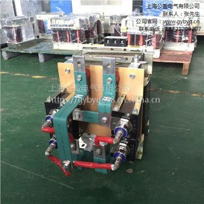 整流变压器_AC220V/DC24V_单相整流变压器_公盈供