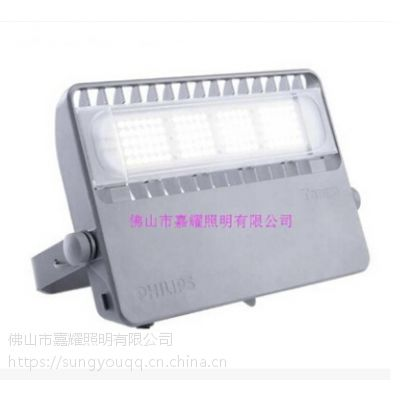飞利浦LED投光灯 Tango G2 LED HP BVP282 160W 200W 替代MMF38