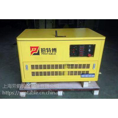 抢修电源用15千瓦380V汽油发电机