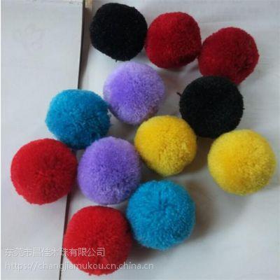 2cm红色毛线球蓝色毛球黄色毛绒球