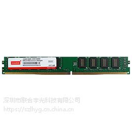 深圳市联合宇光-INNODISK台湾DDR4 ECC DIMM VLP四代笔记本专用内存