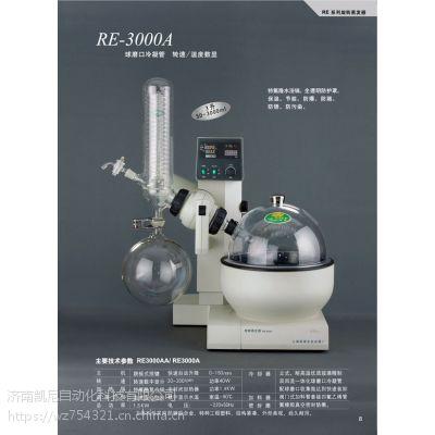 亚荣旋转蒸发器质量可靠效率高