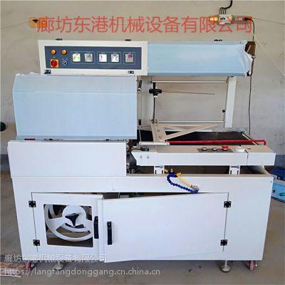 全自动纸盒薄膜包装机 全自动封切收缩机 薄膜热塑封机 东港直销定制