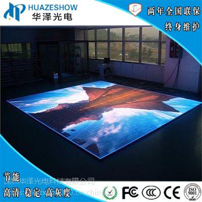 华泽光电P4.81室内地砖屏互动雷达感应酒吧舞池商场T台活动LED地屏