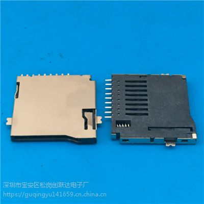 SD卡座 TF卡座 micro 自弹外焊型9PIN座子 USB连接器