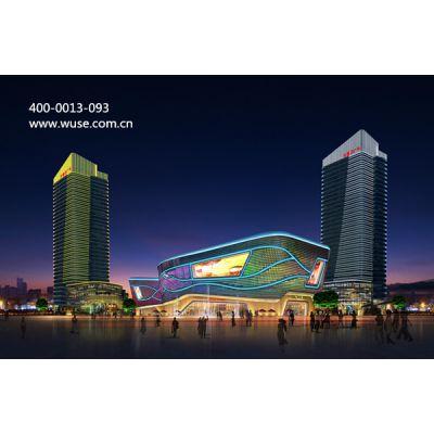 山东商业综合体亮化——齐鲁园广场景观照明设计
