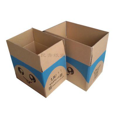上海奉贤纸箱厂 民青纸业 三层瓦楞纸板 纸箱纸盒彩印箱 纸护角