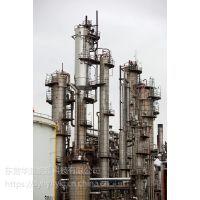 柴油润滑性改进剂、汽柴油抗静电剂、汽油清净剂