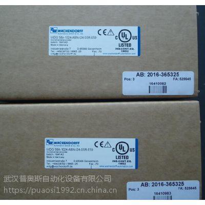 全新艾默生CE4050S2K1C0 DCS卡件