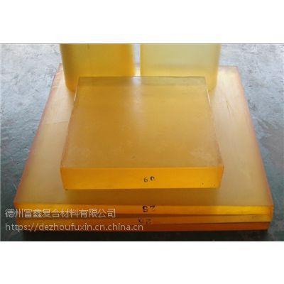 富鑫供应聚氨酯衬板,量大批发,质量保证。可加工定做。