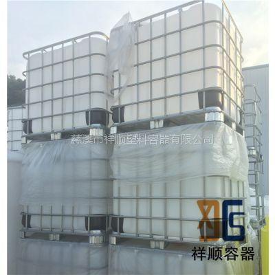 全新液体运输桶1000L集装桶 PE滚塑容器 进口料防晒吨桶 1吨全新液体周转箱