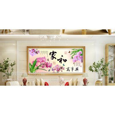 春歌钻石画加盟中国精妙绝伦的艺术