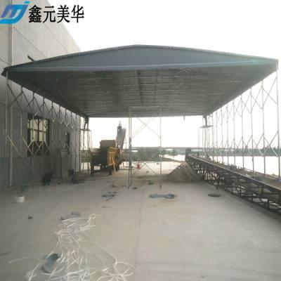 杭州可拆卸雨棚供应_富阳区鑫建华订做活动帐篷 伸缩推拉雨棚布批发