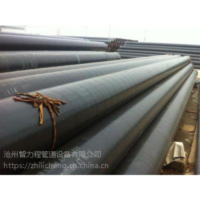 哈尔滨3PE防腐钢管厂家现货