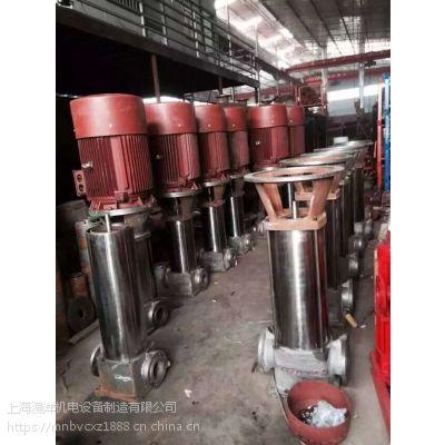 多级离心泵XBD9/5.1-(I)50*6-7.5KW漫洋制作