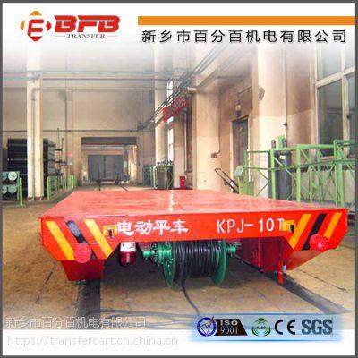 供应隔热板轨道平板车 16t耐火材料轨道平板车