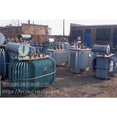 偃师机器回收 伊川废电机回收