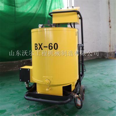 手推式道路灌缝机 大容量手提式热熔填缝机直销