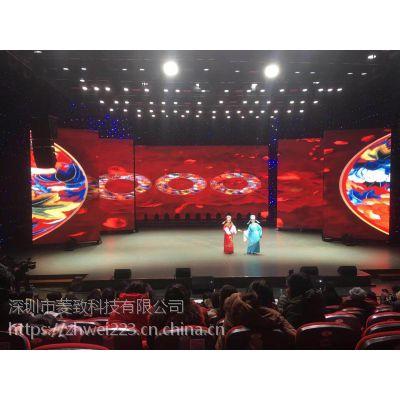 四川乐山晶元PH2.5LED广告机,室内全彩广告机、深圳市菱致科技