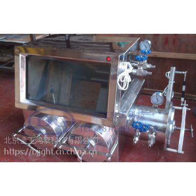 北京加工定金工锂电池,装配封装专用手套箱,操作箱