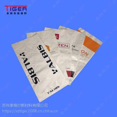 江苏铝箔风琴袋 25KG包装印刷袋 泰格尔防滑铝箔袋