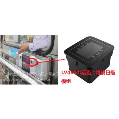远距二维码模块远距离二维码扫描模组可用于高速扫码缴费